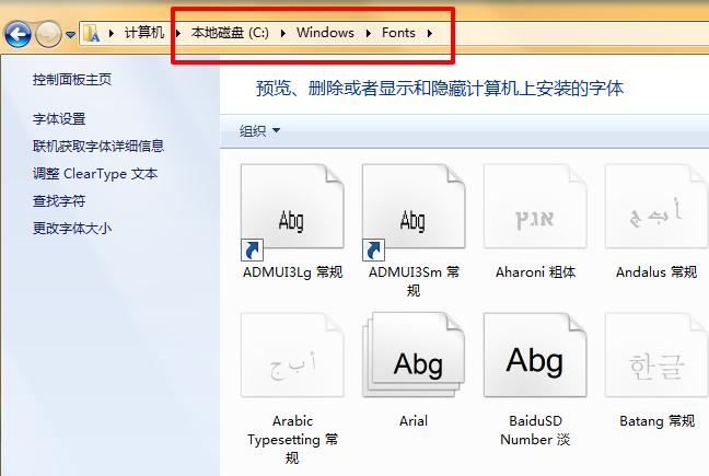 wps字体库完整免费版  0