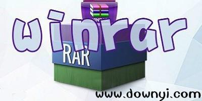 winrar下载电脑版_winrar破解版_winrar解压软件下载