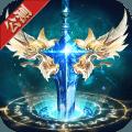仙神之怒手游苹果版 v1.0.0 官方iPhone版