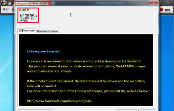 honeycam(gif动画制作) v2.02 中文免费版 0