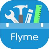魅族系统flyme7