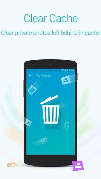 手机优化大师 v9.8.0 官方安卓版1