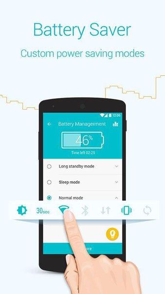 手机优化大师 v9.8.0 官方安卓版3
