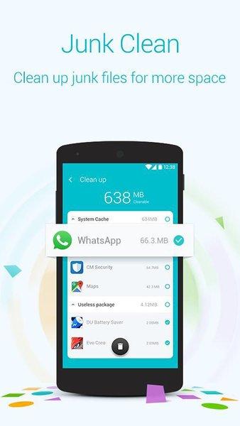 手机优化大师 v9.8.0 官方安卓版0
