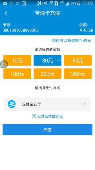我的青岛手机版 v1.3.5 官网安卓版 2