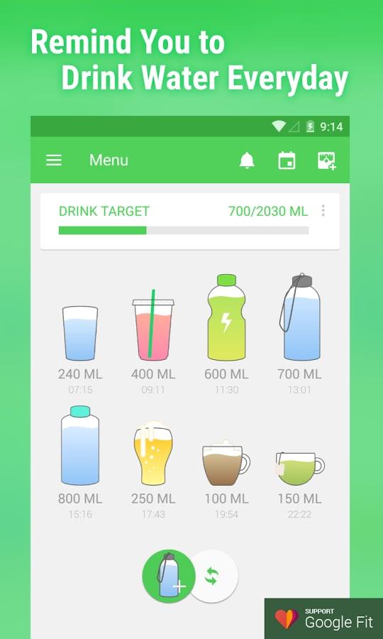 喝水宝(健康饮水) v4.10.210 安卓版 0