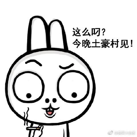 凹凸兔恶搞表情图片a凹凸动物城的表情包图片