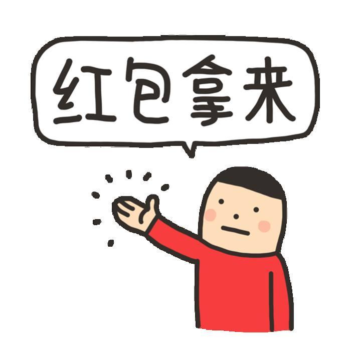 qq红包群表情_QQ红包群头像_第五人格红蝶头像_第五人格QQ头像-九九网