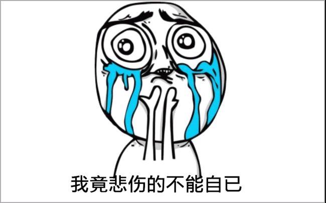 暴走漫画2017最新qq表情包大全图片