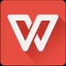 WPS 2012最新版