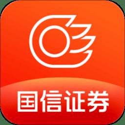 国信证券金太阳手机客户端ios版