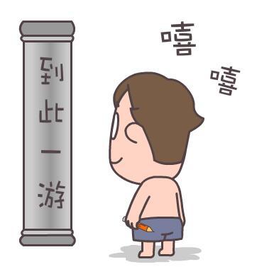 翔通屌丝哥旅游qq表情包