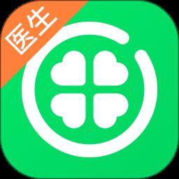泓华医生手机客户端v3.5.7 安卓官方版