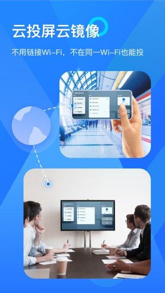 乐播投屏ios版本 v5.2.1 iPhone版 1