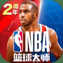 篮球大师手游果盘版