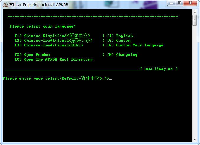 apk反编译工具