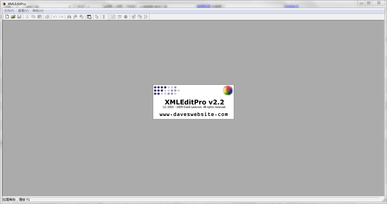 xmleditpro(xml编辑器) v2.2 绿色汉化版 0