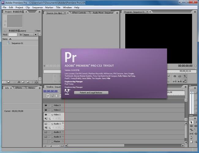adobe Premiere Pro CS3 官方完整版 0