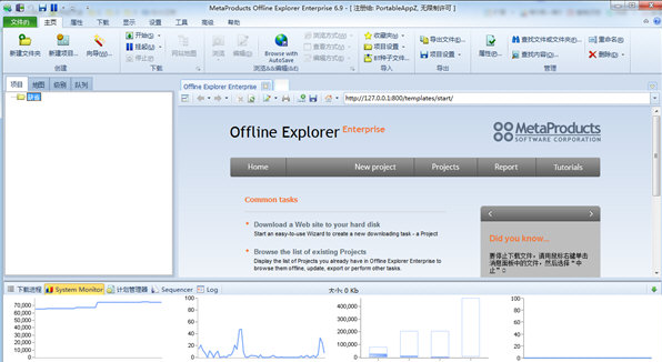 Offline Explorer Enterprise(离线工具) v7.2.4514 免费版 0