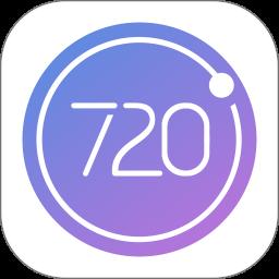 720云手机版