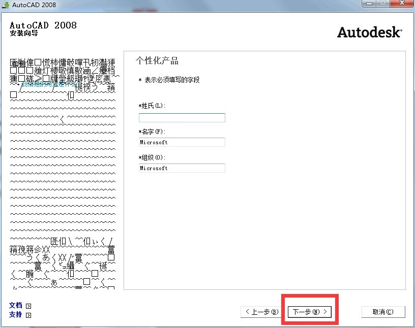 Autoxlstable v3 0 for Autocad2010 oem