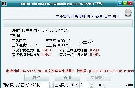 CompleteDir中文版