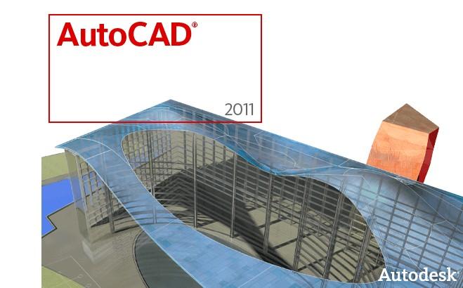 AutoCAD 2011中文版  1
