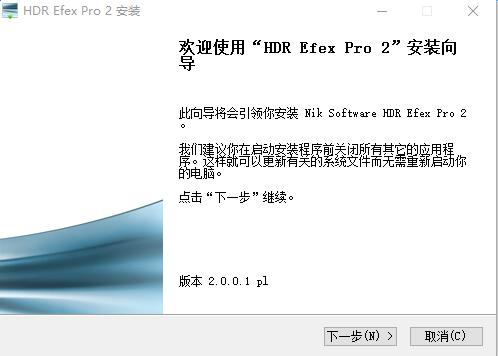 HDR Efex Pro(PhotoShop滤镜插件) v2.0.0.1 中文破解版 0