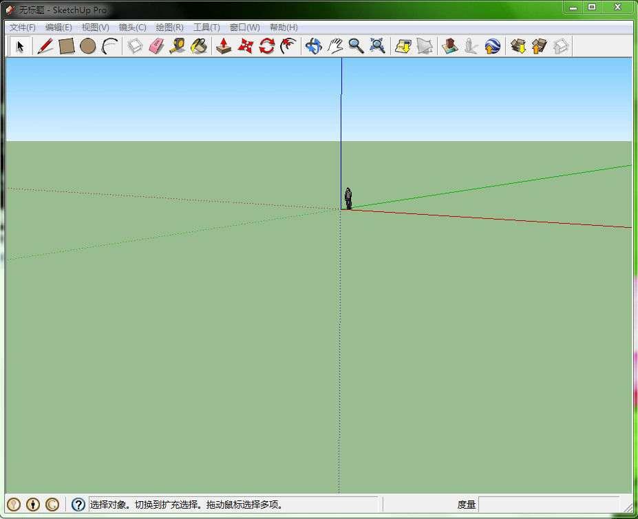 草图大师8.0(sketchup pro) 免费版 0