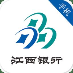 江西银行手机版