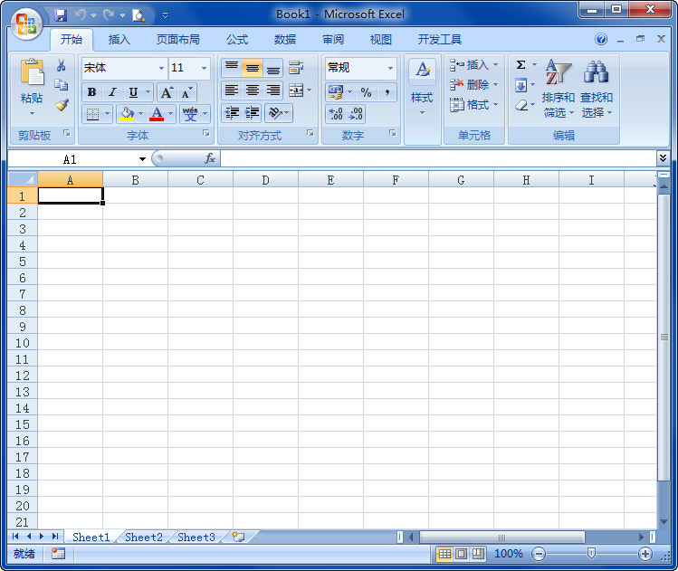 microsoft office 2007 sp3(三合一版) 绿色版 0