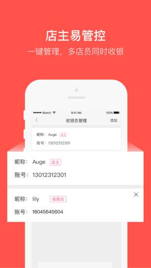 萌小店手机版 v1.2.1 安卓版 1
