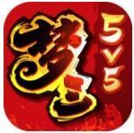梦三国传奇手机游戏