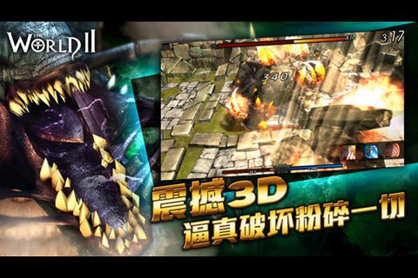 世界2风暴帝国手机游戏 v2.8 官方安装版 2