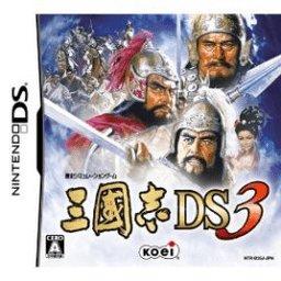 三国志DS3日文版