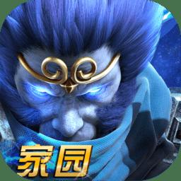 乱斗西游2pc版