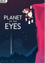 星球之眼免安装中文版