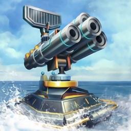 海上风暴TD游戏