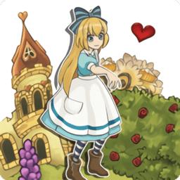 新爱丽丝的梦幻茶会手机版