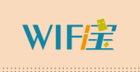 无线wifi宝