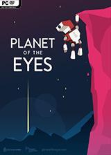 星球之眼简体中文版