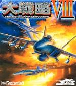 大战略8简体汉化版