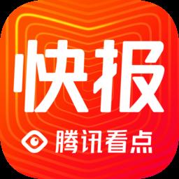 小树时代(贷款app)