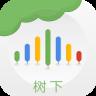 树下(智慧树会员专用app)