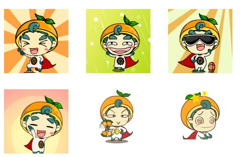 水果宝贝橙橙动态表情包图片
