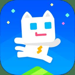 超级幻影猫手机版