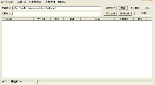 �W站�Y源批量下�d器
