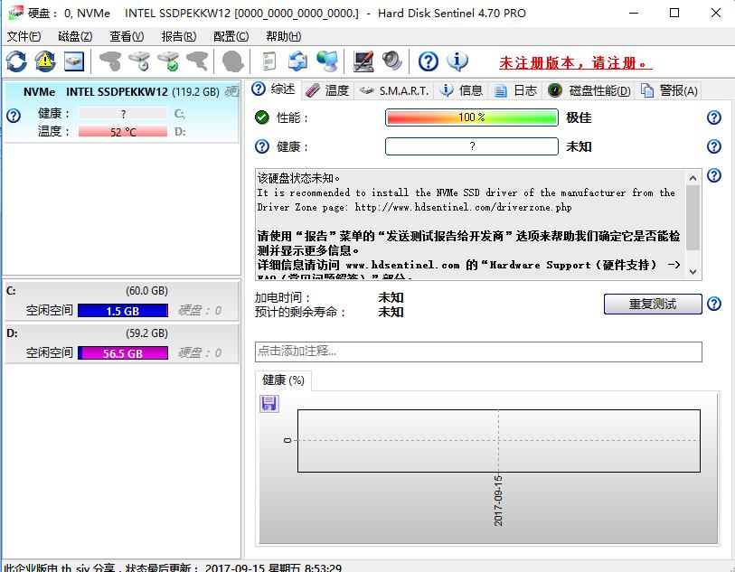 硬盘哨兵(hard disk sentinel) v4.60.7377 简体中文汉化版 0