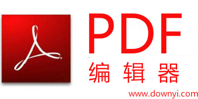 pdf���件有哪些?pdf��器破解版_pdf��器中文版下�d