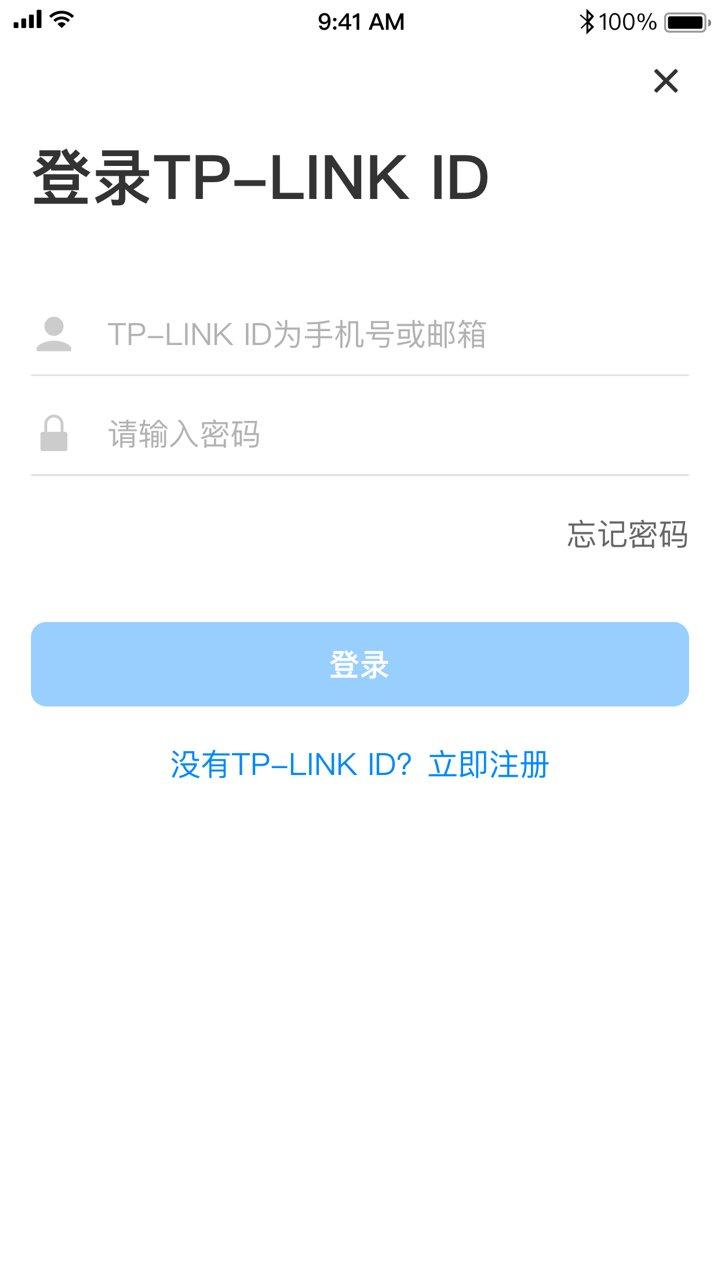 TP-LINK手机客户端 v5.6.22 安卓版3